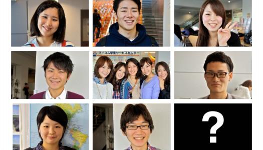 Umfrage: Japanische Lebensträume