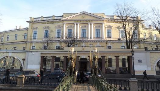 St. Petersburg – Wunderschön und hoch kompliziert